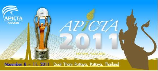 apicta award 2011 di indonesiaproud wordpress com