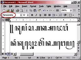 aksara jawa di indonesiaproud wordpress com