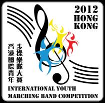 HKIYMBC 2012 di indonesiaproud wordpress com