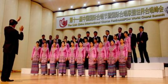PS PT PLN di indonesiaproud wordpress com