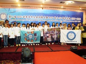 iov youth di indonesiaproud wordpress com