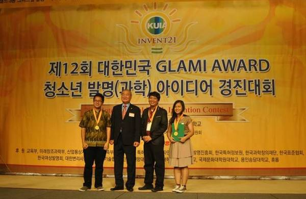 glami award korea di indonesiaproud wordpress com