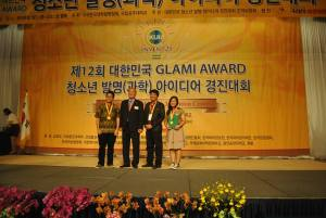 glami dan hurom award korea di indonesiaproud wordpress com