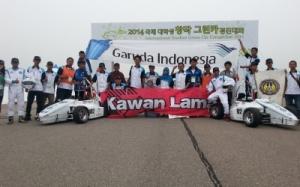 Mobil Listrik UNY Berjaya di indonesiaproud wordpress com