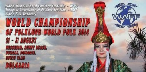 World Championship 2014 Bulgaria di indonesiaproud wordpress com