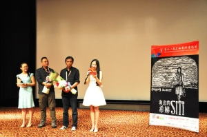 film siti di indonesiaproud wordpress com