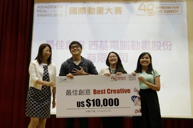 Mahasiswa Untar Raih Best Creative Asiagraph Reallussion
