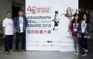 untar asiagraph award di indonesiaproud wordpress com
