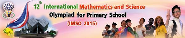 IMSO 2015 di indonesiaproud wordpress com