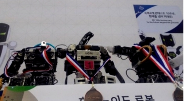 robot ugm korea 2015 di indonesiaproud wordpress com